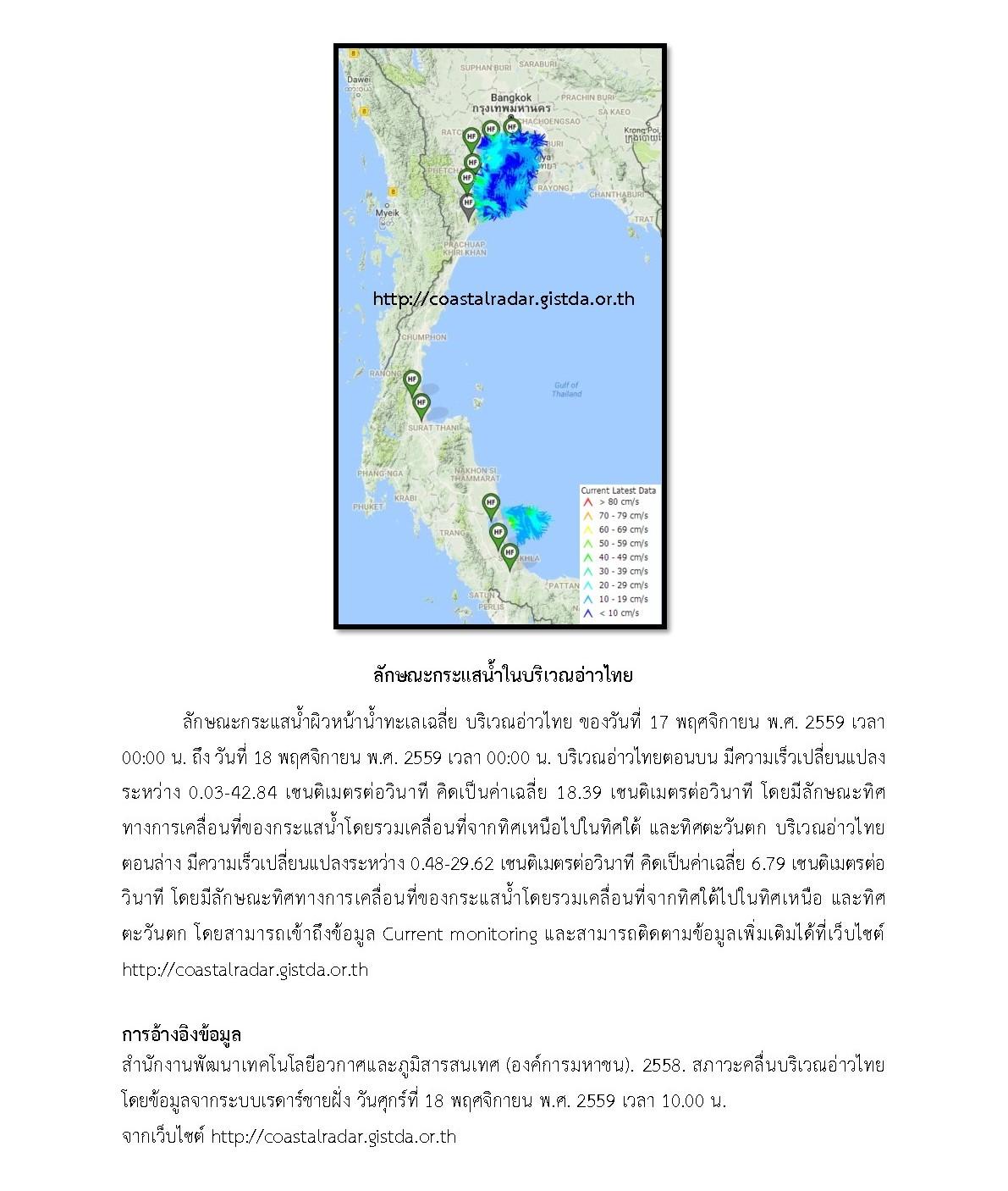 20161118-004-004