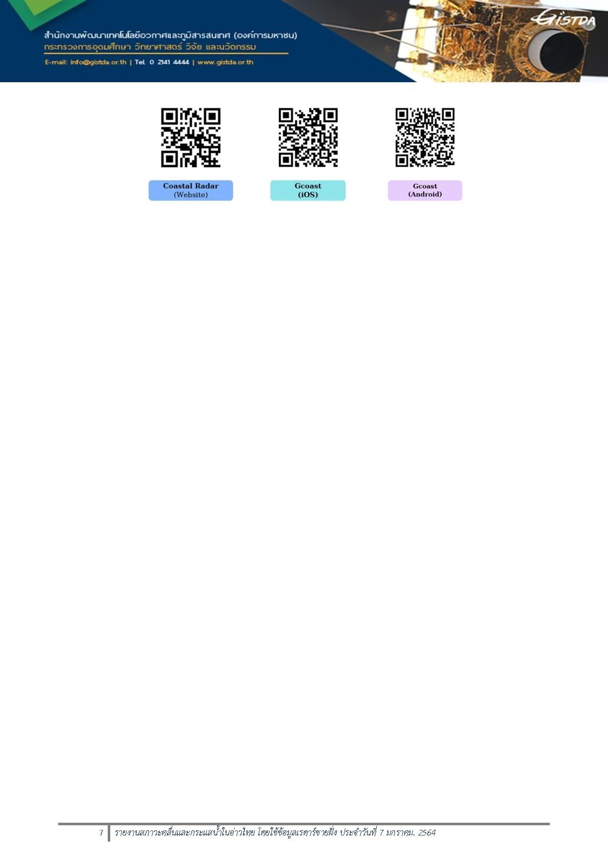 20210107-007-007